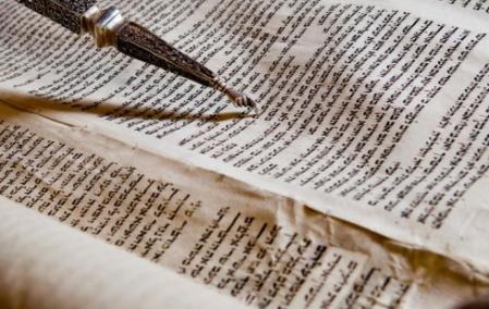Bībele satur apslēptus zīmējumus