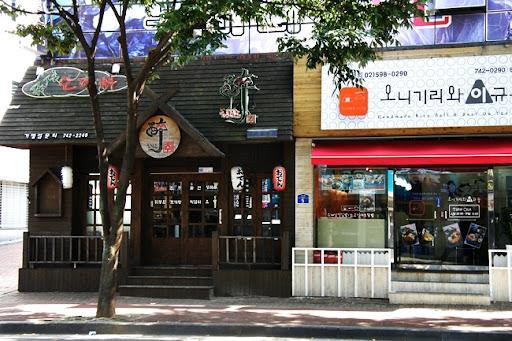 Life in Jeju 34 ชับเจ อาหารเกาหลีทำง่ายๆ กับ ตามล่าหาใบไม้เปลี่ยนสี