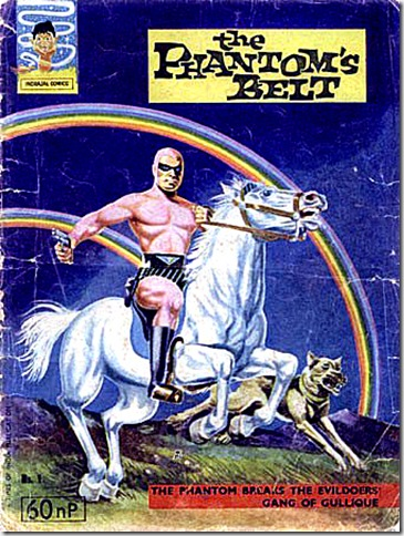 Indrajal Comics 1st issue March 1964