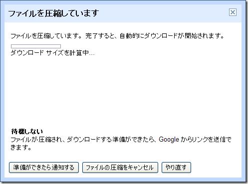 docs_export6