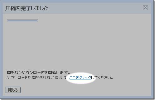 docs_export7