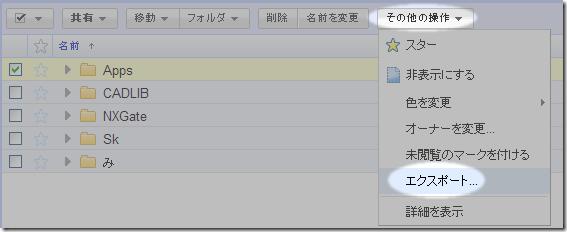 docs_export_f2