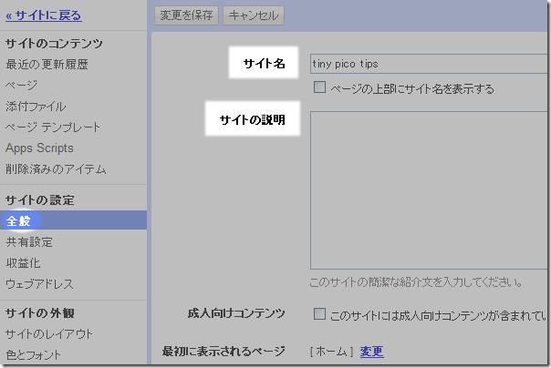 Gsite_SiteCat3