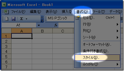 excel_celldef1