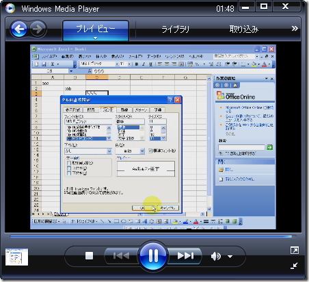 winmplayer00
