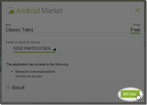 androidmarket7