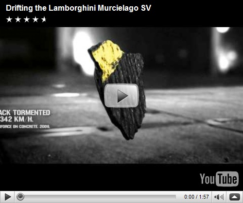 Vídeo promocional do Lamborghini Murcielago LP670-4 SuperVeloce
