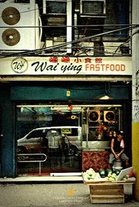 Wai Ying Fastfood Storefront