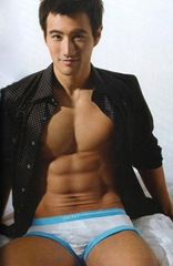 choi_ho_jin_shirtless_9