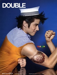 asian-males-Volume-141-Mario-Maurer-[22]