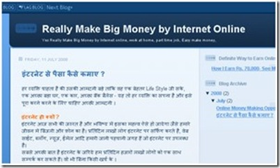 make money from hindi internet