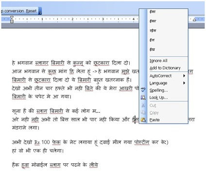 hindi spell check in ms office hindi a