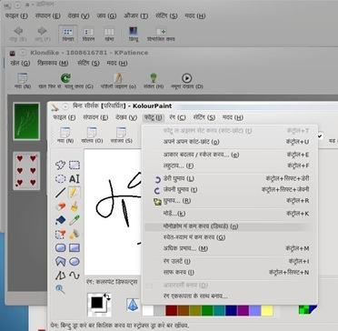 chhattisgarhi desktop