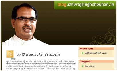 chief minister's blog