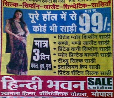 hindi bhawan sale