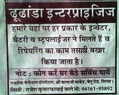 pure bhasha waale kahan ho