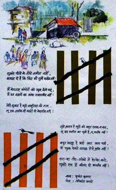 kavita poster