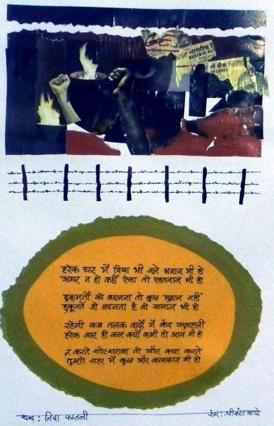 kavita poster3