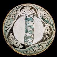ceramica-omeya