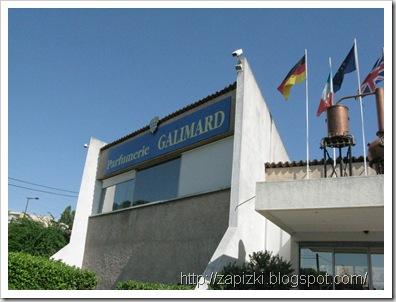 Парфюмерная фабрика Galimard, Грасс