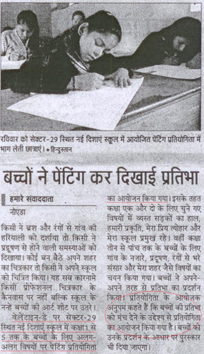 Media Coverage by 'Hindustan' on 15 Feb 2010