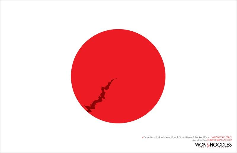 japan_0.jpg