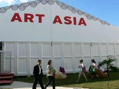 Art Asia Fair