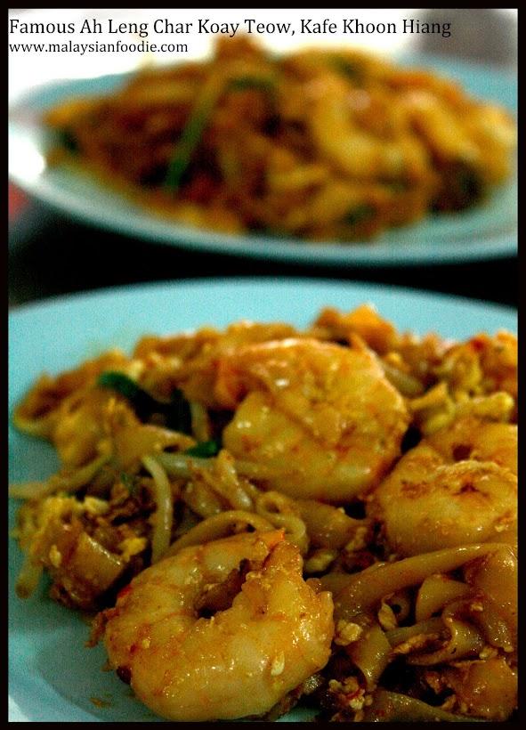 AH LENG CHAR KOAY TEOW (亞龍炒粿條), KAFE KHOON HIANG