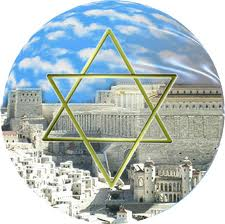The Goals Of Judaism Cover