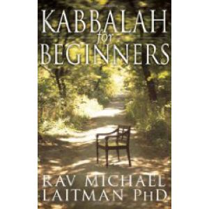 Kabbalah For Beginners Cover