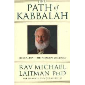 The Path Of Kabbalah Cover