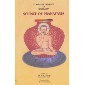 The Science Of Pranayama Cover