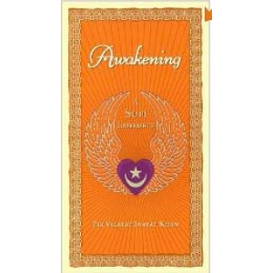 Awakening A Sufi Experience Cover