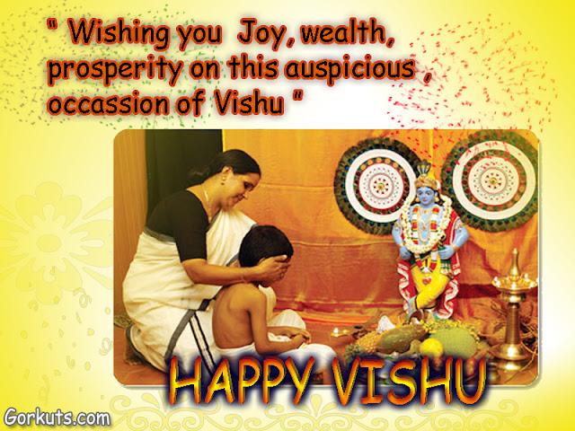 Vishu Day Scraps