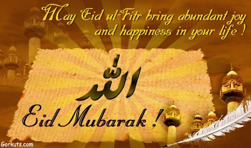 eid scraps,eid wishes,eid mubarak,eid greetings
