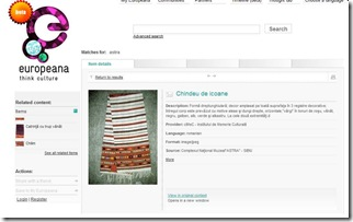 Europeana_Astra_detaliu_2