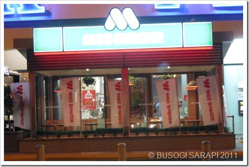 MOS BURGER, SUNNYBANK PIC1© BUSOG! SARAP! 2011