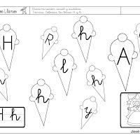 lectoescritura-H-2.jpg