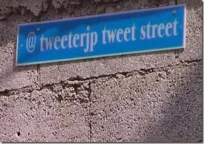 tweetstreet