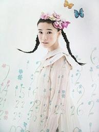 yu-aoi-calendar-2010-3-mar
