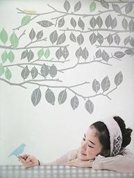 yu-aoi-calendar-2010-11-nov