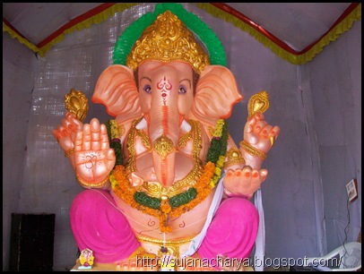 Red Ganesh