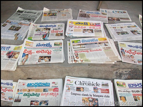 News papers