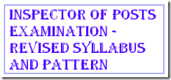 IP-Examination-New-Syllabus-and-Pattern