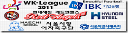 WK-League