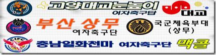 adb-WK-League_02_512x128