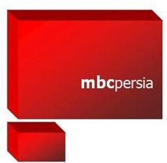 mbc-persia