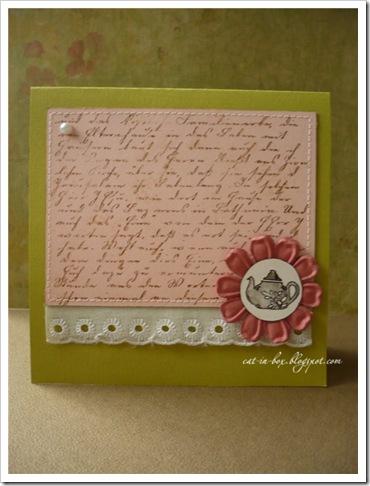 открытка Чаепитие