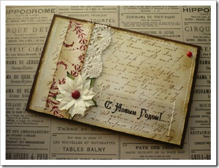 открытка с рождественским цветком, с красным