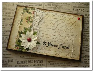 открытка с рождественским цветком, с зеленым